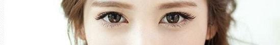 Revitalift Eyes